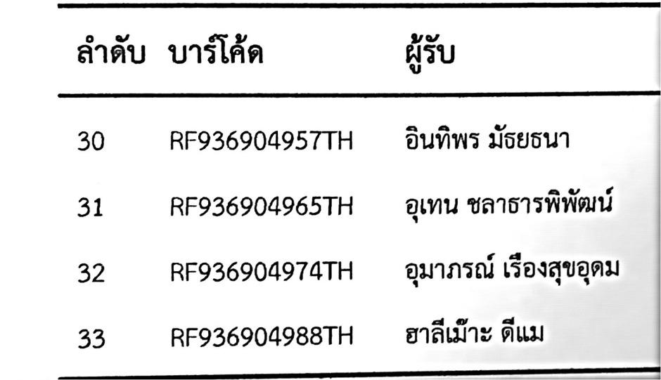 S__4464690